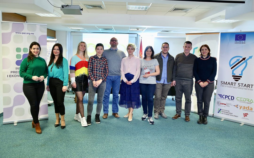 "One-day training for young entrepreneurs was held on the topic ""New code of leadership"""